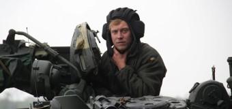 В АТО обстреливают Донецк и Горловку