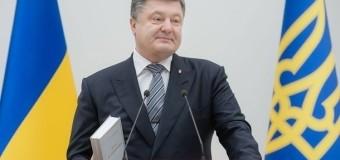 Порошенко заявил, что есть шанс скоро петь гимн в Донецке