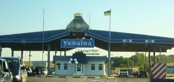 Киев отказался от дипломата-контрабандистки
