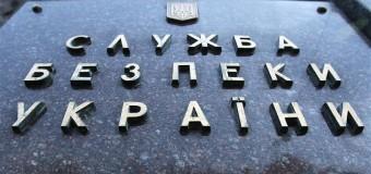 СБУ заявляет, что в Мариуполе сепаратисты готовили терракт. Фото