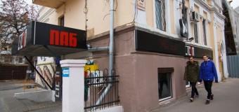 В Харькове мужчина «заминировал» ночной клуб и забыл об этом