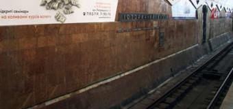 После ссоры с любимой харьковский «Ромео» бросился под поезд