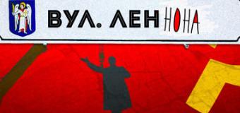 Харьковские улицы назвали в честь волонтеров и героев АТО