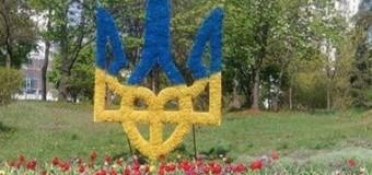 В Харькове украли герб: полиция ищет виновных