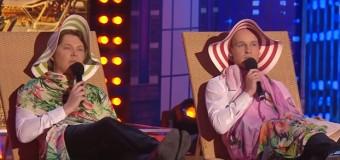 У Зеленского остроумно высмеяли жен украинских депутатов на отдыхе. Видео