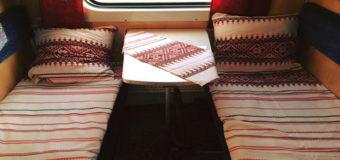 В Украине появился патриотический поезд с вышивкой. Фото