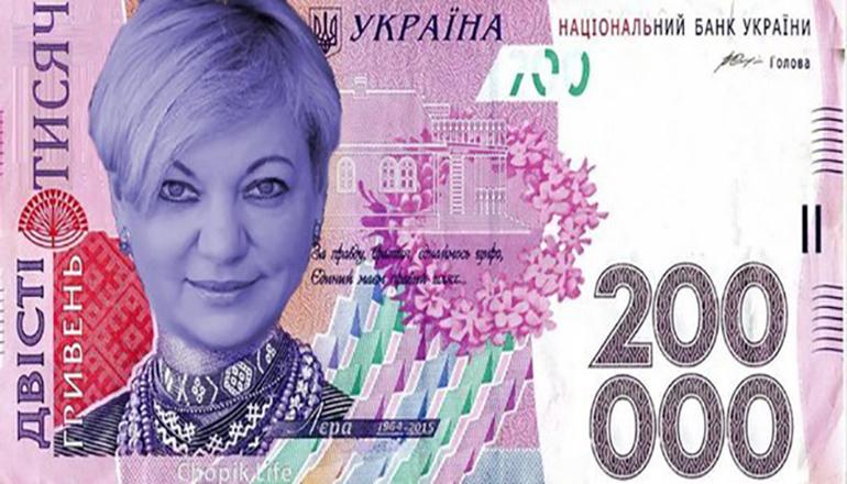 """Пенсионные фонды не могли по нашему законодательству покупать """"мусорные"""" облигации, - экс-зампред НБУ Савченко - Цензор.НЕТ 1509"""