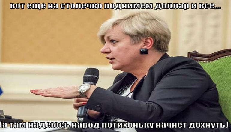 """Порошенко о сроках отставки Гонтаревой: """"Когда-то уйдет"""" - Цензор.НЕТ 9560"""