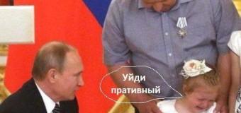 Путин под сельдью и Лоза в космосе: свежие фотожабы «взорвали» сеть