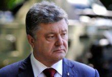 Порошенко подписал Закон о передаче Нацкомиссии по тарифам в управление Президента