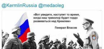 Путин без головы и новый маразм России: сеть покорили свежие фотожабы