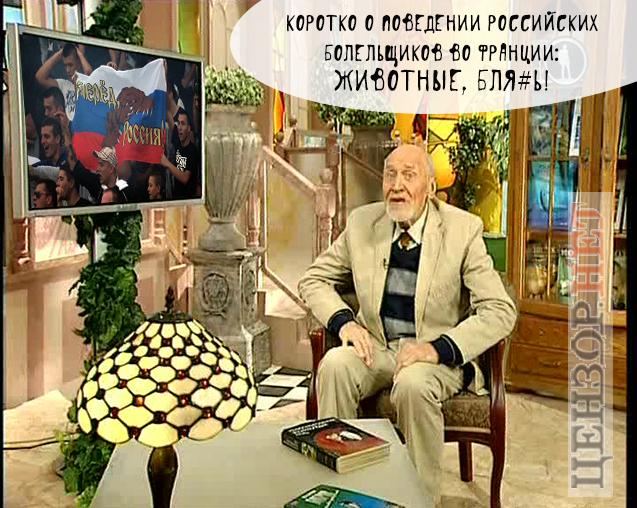 Признание Америки и Путин в «Луганде»: политические фотожабы «взорвали» сеть