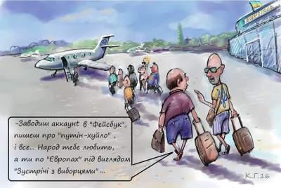 Сеть «взорвала» карикатура на Яценюка. Фото