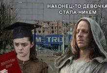 Как стать никем: в сети высмеяли образование «ДНР». Фото