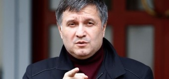 Аваков: Пять тысяч судей будут отправлены в отставку. Фото
