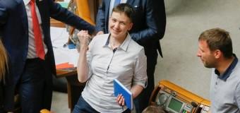 Савченко не дает «дорогу» судебной реформе