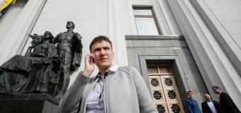 Савченко матом объяснила, как работает ВР. Видео