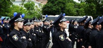 Украинское начальство полиции провалило аттестацию