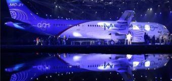 В России презентовали новый пассажирский самолет. Фото