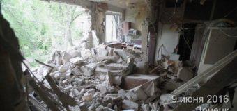Обнародованы новые фото после обстрела Донецка