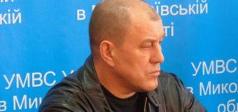 Главу Нацполиции Николаевской области уволили