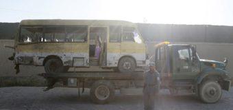 Подрыв автобуса в Кабуле: погибли 14 человек. Фото