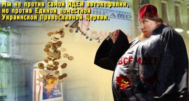 Путин учит есть мясных мух: фотожабы «взорвали» сеть