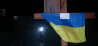 В Мариуполе разгорелся скандал вокруг креста. Фото