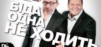 Сеть «взорвали» новые фотожабы на известных украинских политиков