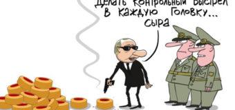 Соцсети высмеяли Путина и его продуктовые санкции. Фото