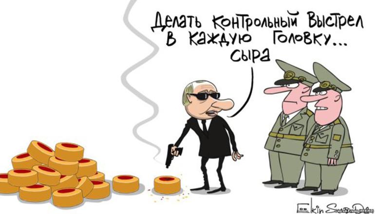 Продление санкций против России - недальновидная политика Брюсселя, - МИД РФ - Цензор.НЕТ 4863