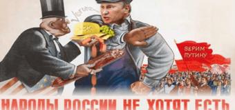 Путин давит колбасу: фотожабы на санкции в России «взорвали» сеть