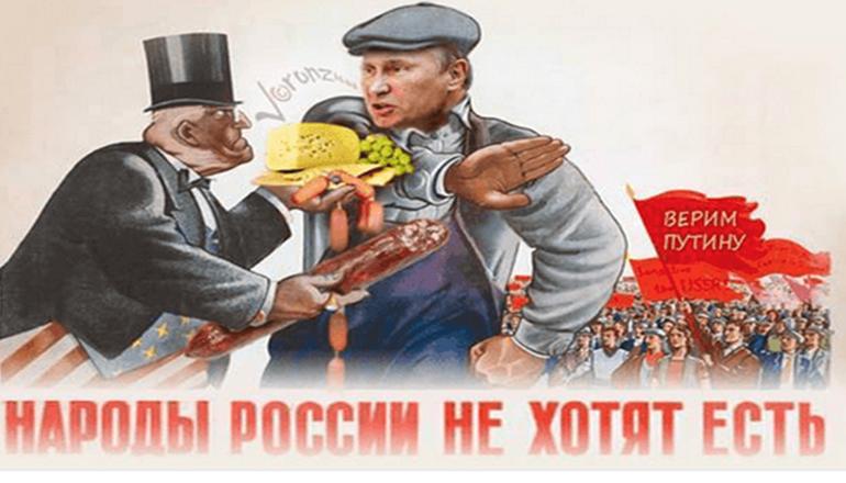 Продление санкций против России - недальновидная политика Брюсселя, - МИД РФ - Цензор.НЕТ 9107