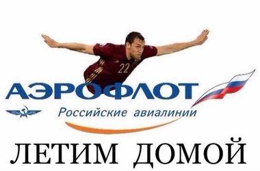 Сеть «взорвали» фотожабы на вылет сборной России с Евро-2016