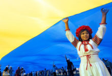 В Украине появится еще один праздник