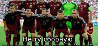 В сети высмеяли футболистов РФ, вошедших в сборную худших игроков. Фото