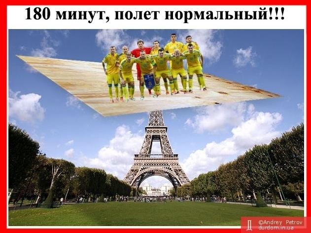 Евро-2016: Сборная Украины уступает сборной Северной Ирландии - Цензор.НЕТ 1358