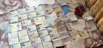 СБУ «накрыла» подпольную кантору по изготовлению фальшивых документов