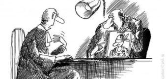 Психологи выяснили, что свидетелей лучше допрашивать вместе