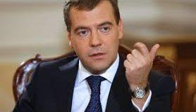 Пряники Медведева «взорвали» сеть. Видео