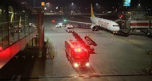 В главном аэропорту Стамбула произошел взрыв: погибли 10 человек. Фото