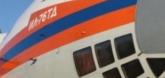 В Иркутской области потерпел крушение Ил-76: члены экипажа погибли