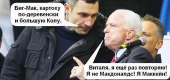 Путин с косой и адский Чебурашка: новые фотожабы «взорвали» сеть