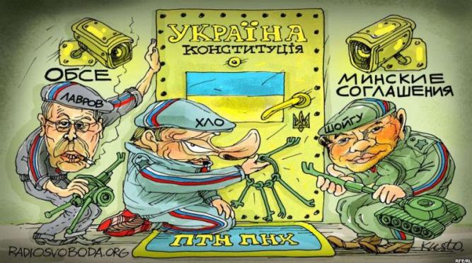 Маразм России и любовь Путина: свежие фотожабы «взорвали» сеть