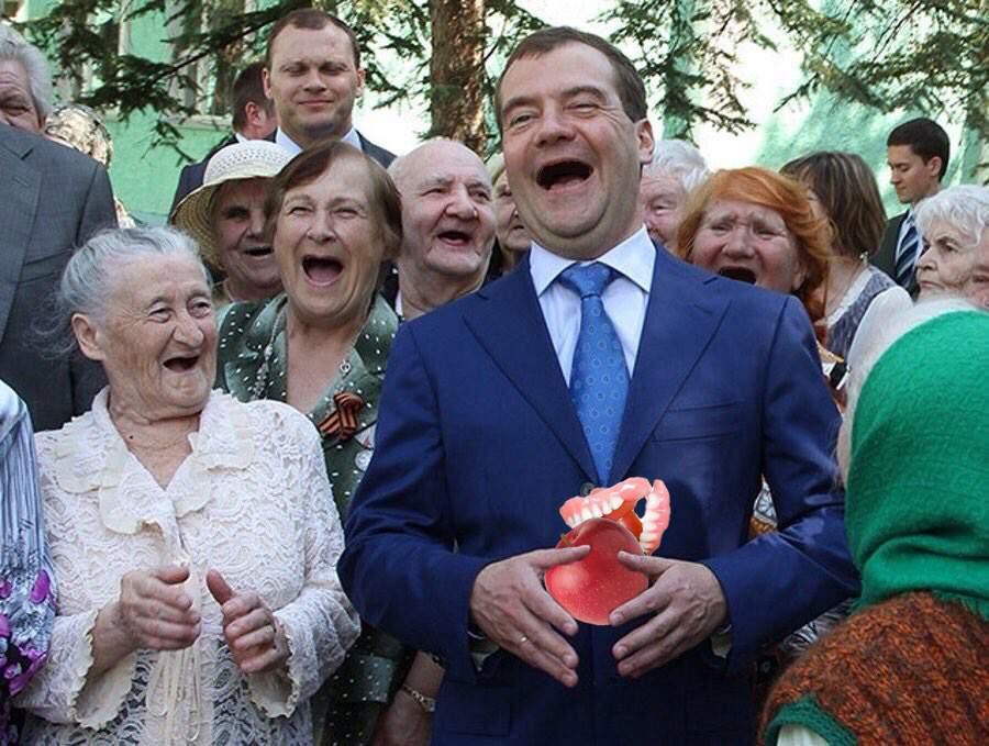 """""""Я думаю, это хорошая идея"""", - Медведев о проведении """"конгресса соотечественников"""" в оккупированном Крыму - Цензор.НЕТ 8741"""