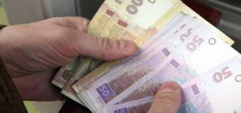 Украинцам рассказали, какие штрафы они будут платить за долги по ЖКХ