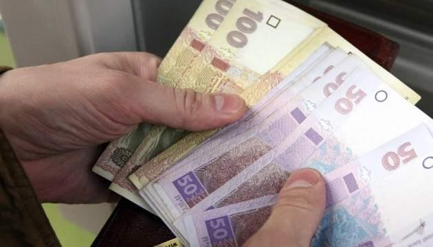 """Минфин Украины: в бюджете нет денег на повышение """"минималки"""""""
