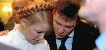 В поисках сокровищ: тандем Тимошенко и Ляшко потроллили в сети. Фотожабы