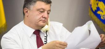 Сеть «взорвали» петиции-шедевры в адрес Порошенко. Фото