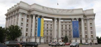 Киев осуждает Кипр за поддержку оккупантов